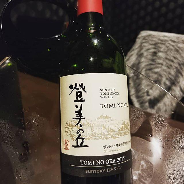 お客さん持ち込みの、これ、飲んでます美味しい~🥂 #AsobiBarSnow #Snow #群馬 #前橋 #お酒 #女子会 #ボードゲーム #赤ワイン #登美の丘