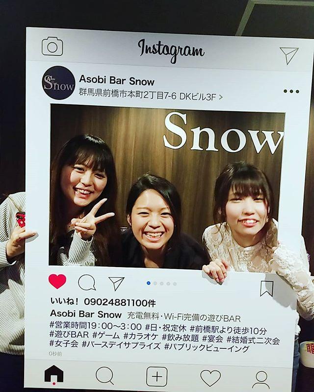 Asobi Bar Snowにご来店いただき、ありがとうございました❣️ 可愛い二人と初めましてだったけど、仲良くしてくれてとっても嬉しかった楽しい夜をありがとう みなさんも、Snowでワイワイしませんかー️ #AsobiBarSnow #Snow #群馬 #前橋 #バー #お酒 #女子会 #カラオケ #ゲーム #インスタボード