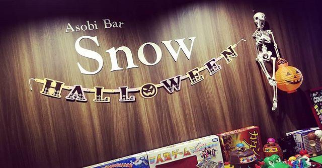 ハロウィン仕様になりました~可愛すぎて、一年中ハロウィンにしたい欲w本日もオープンいたしましたご来店お待ちしてます(*'ω' *) #AsobiBarSnow #Snow #群馬 #前橋 #バー #お酒 #女子会 #カラオケ #ゲーム #ダーツhttps://www.asobibar-snow.jp/090-2488-1100