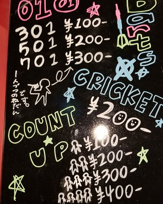 こんにちは前橋祭、お疲れさまでした️ご来店ありがとうございました今日からまた元気いっぱい営業します(*'ω' *)よろしくお願いします️ #AsobiBarSnow #Snow #群馬 #前橋 #バー #お酒 #女子会 #カラオケ #ゲーム #ダーツhttps://www.asobibar-snow.jp/090-2488-1100