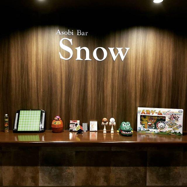 お知らせです!!明日、10月27日(土)は結婚式の二次会のご予約のため貸切となりますよろしくお願いします本日は通常通り営業してます!!ご来店お待ちしてます#AsobiBarSnow #Snow #群馬 #前橋 #バー #お酒 #女子会 #カラオケ #ゲーム #ダーツhttps://www.asobibar-snow.jp/090-2488-1100