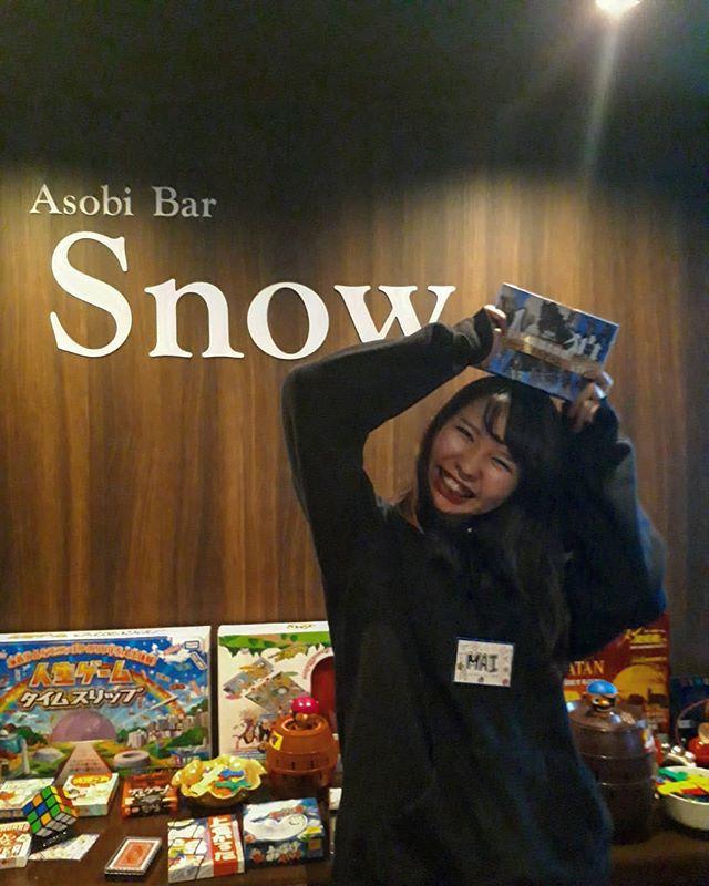 コンバンワ今週もご来店していただきありがとうございました本日も日曜日ですがぜひsnowで一緒に楽しく飲みませんか?元気よくお待ちしてます🖤#AsobiBarSnow #Snow #群馬 #前橋 #バー #お酒 #女子会 #カラオケ #ゲーム #ダーツhttps://www.asobibar-snow.jp/090-2488-1100
