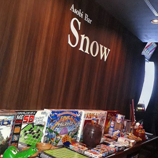コンバンワ1週間もはじまり、snowは今日も元気に営業していますよ️皆さんで遊んで騒いで楽しく飲みましょう本日はちぃ、みやびでお待ちしています#AsobiBarSnow #Snow #群馬 #前橋 #バー #お酒 #女子会 #カラオケ #ゲーム #ダーツhttps://www.asobibar-snow.jp/090-2488-1100