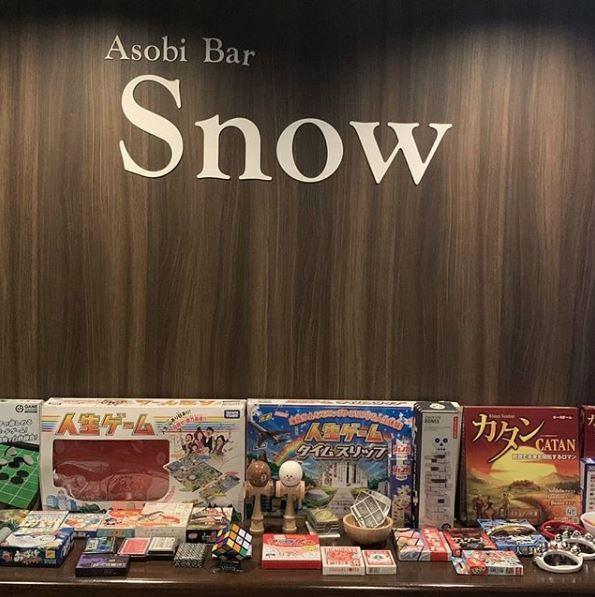 Asobi Bar Snowのおもちゃ