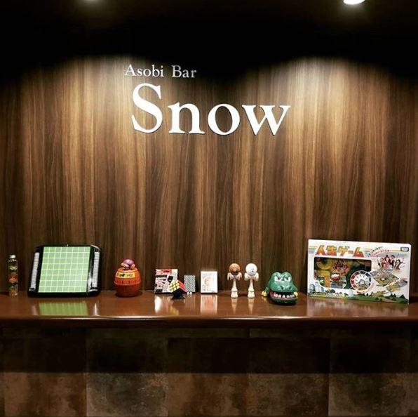 Snowのゲーム